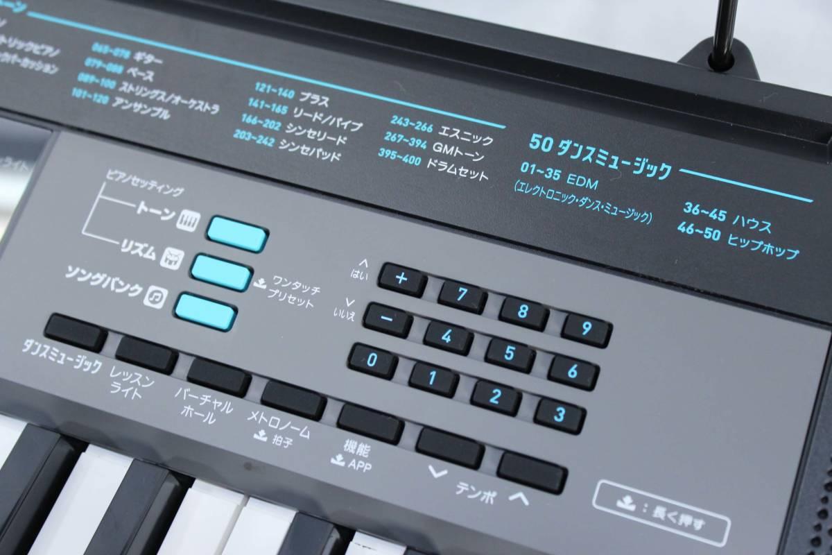 ☆カシオ☆電子キーボード☆ベーシック☆CTK-2550☆61鍵盤☆内蔵60曲☆_画像5