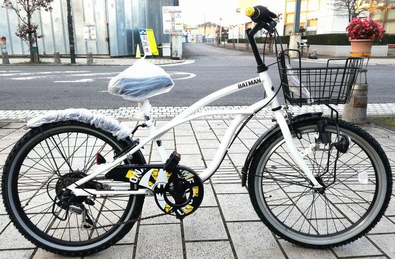 新品未使用★子供CTB自転車★22インチ 黒 BATMAN シマノ6段変速