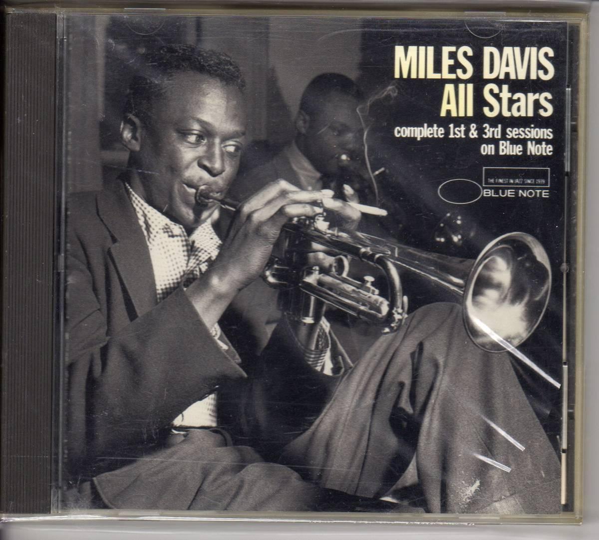 2064【CD】Miles Davis All Stars/マイルス・デイヴィス◆COMPLETE 1ST & 3RD SESSIONS ON BLUE NOTE◆CJ28-5056◆国内盤◆1954年録音◆_画像1
