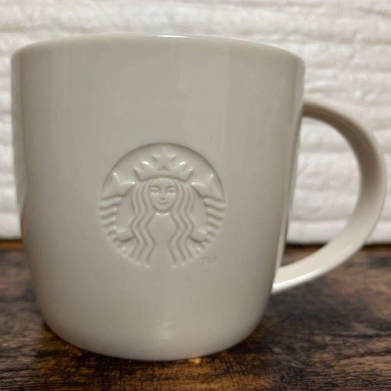 スターバックス マグカップ STARBUCKS 1円から売り切り