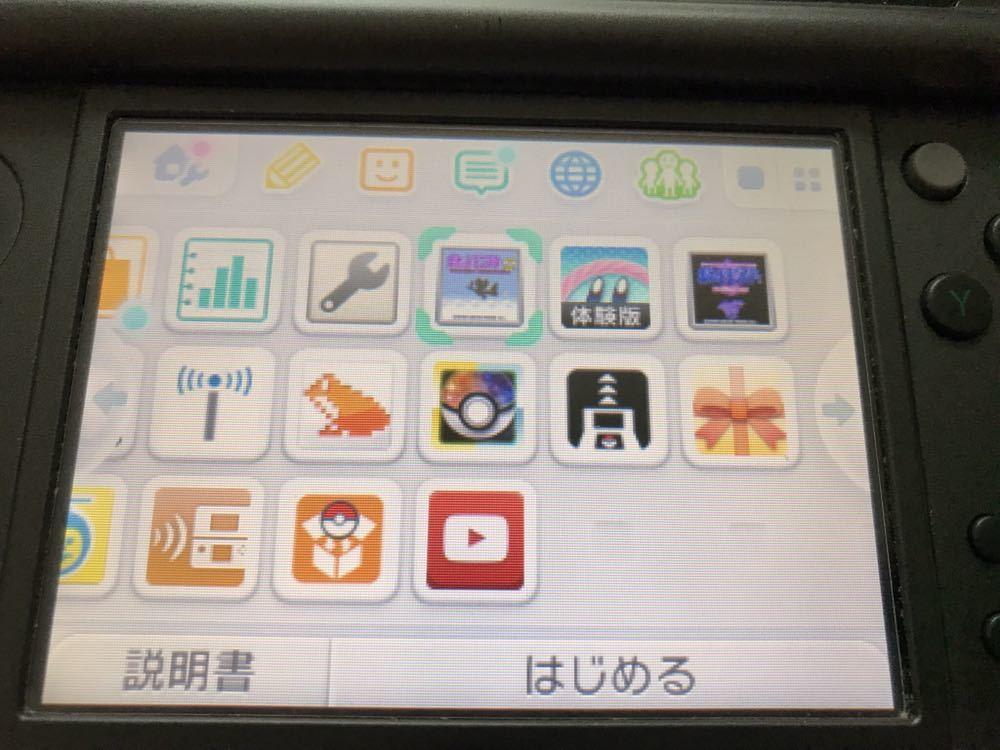 ポケモン引退 廃人データ 3DS本体ソフト バンク VR金 クリスタル データ付き 育成ポケモン多数 幻もあるよ!_画像2