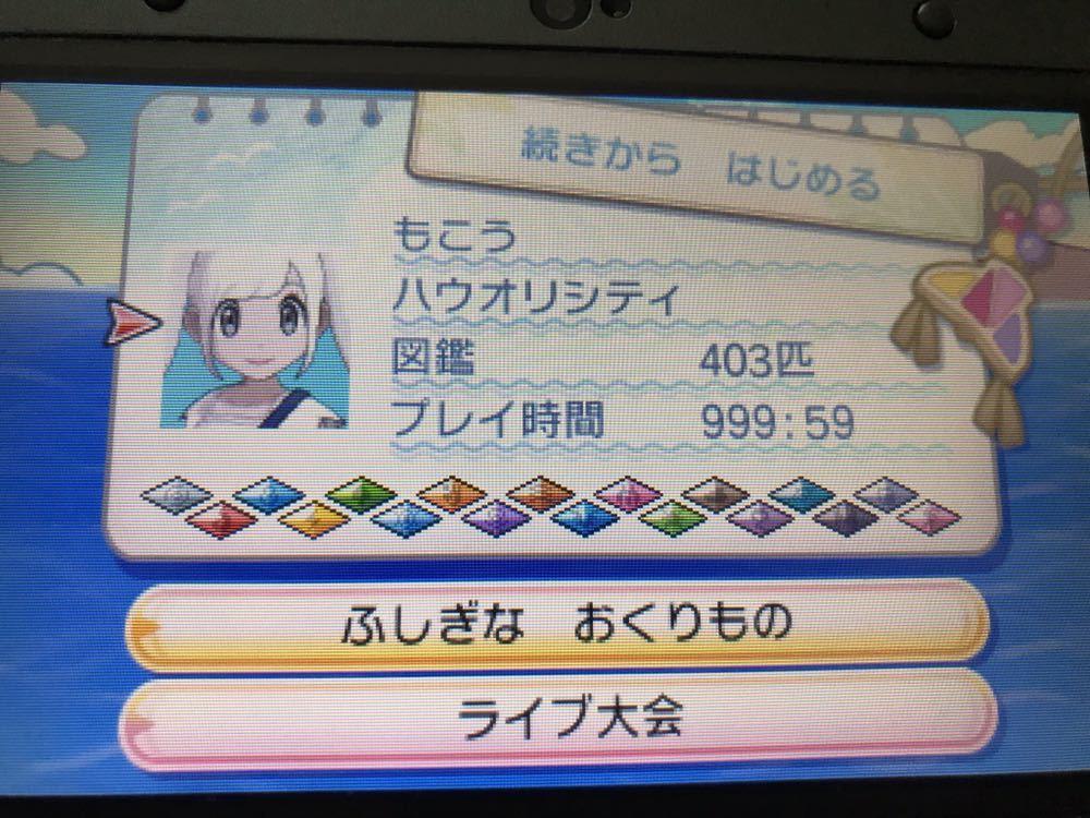ポケモン引退 廃人データ 3DS本体ソフト バンク VR金 クリスタル データ付き 育成ポケモン多数 幻もあるよ!