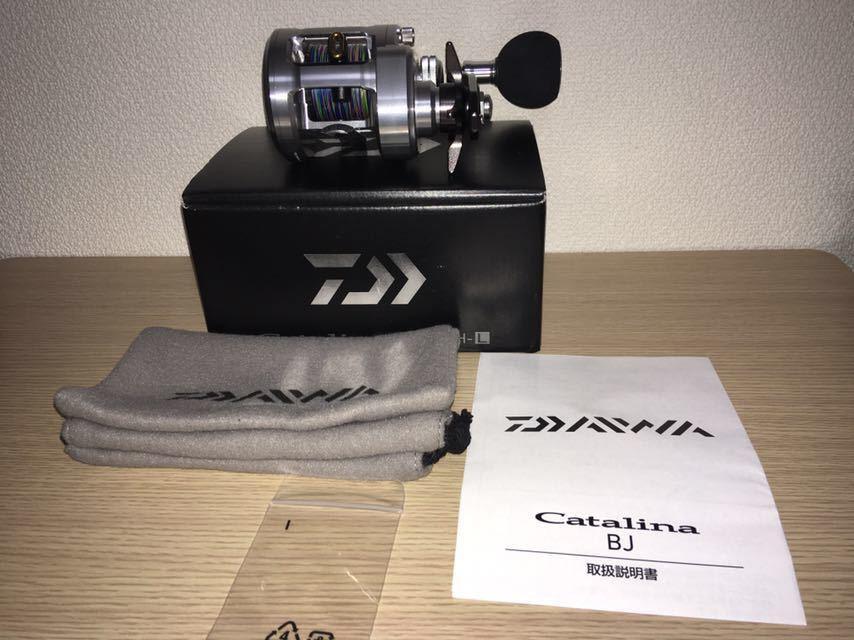 ダイワ キャタリナBJ 200SH-L 実釣未使用品