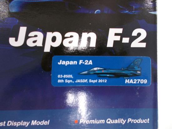 HOBBY MASTER/ホビーマスター F-2A HA2709 支援戦闘機 航空自衛隊 1:72 軍用機 飛行機 戦闘機 _画像4