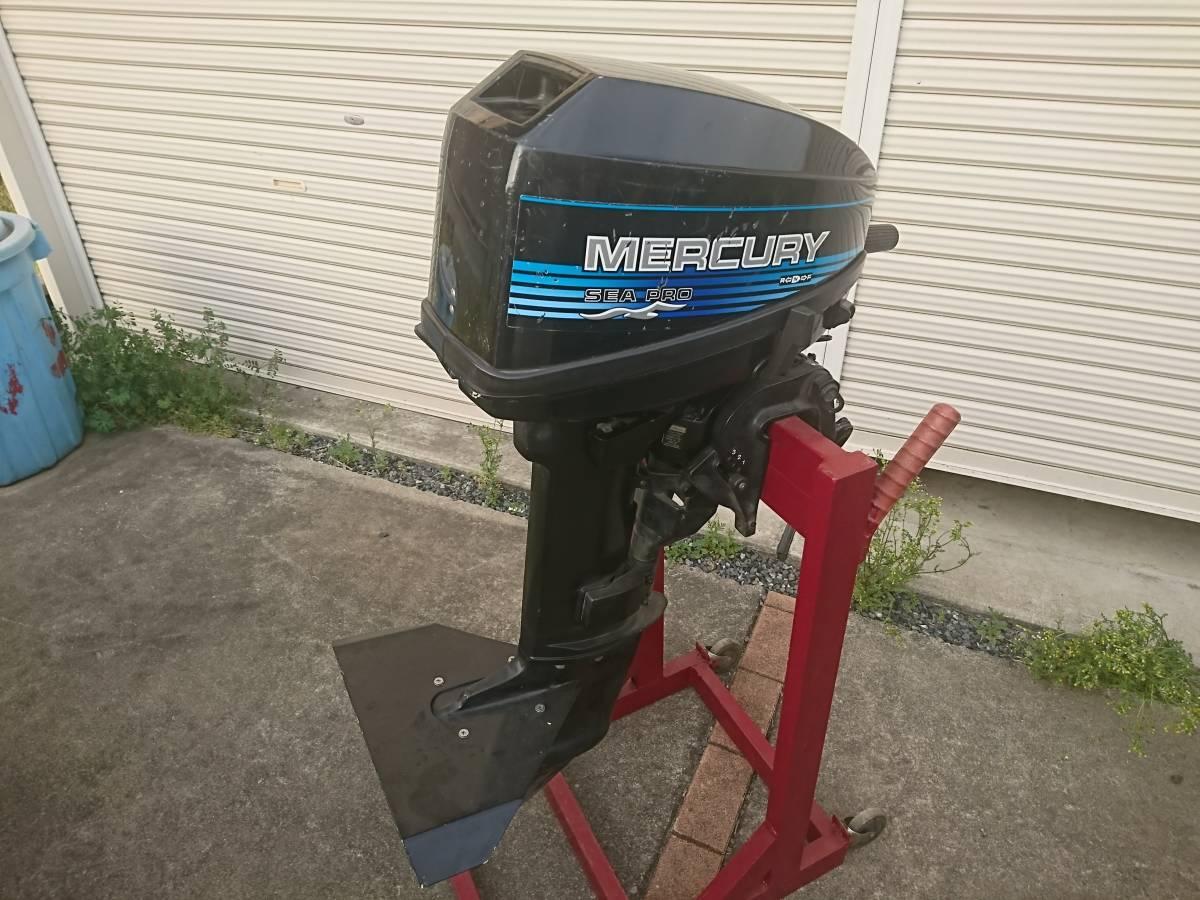マーキュリーシープロ10 中古品 始動良好 高額部品交換済 軽整備で末永く使用出来ます 引取希望