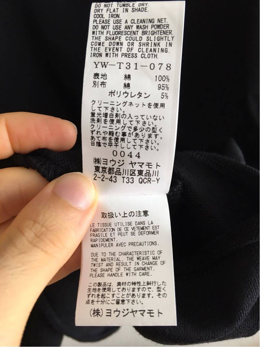 YY ◆ 2 ◆ Yohji Yamamoto Tシャツ y-3 ワイズ y'sブラック ビッグT 丸首 Pour Homme ヨウジヤマモトプールオム カットソー 半袖 17_画像8