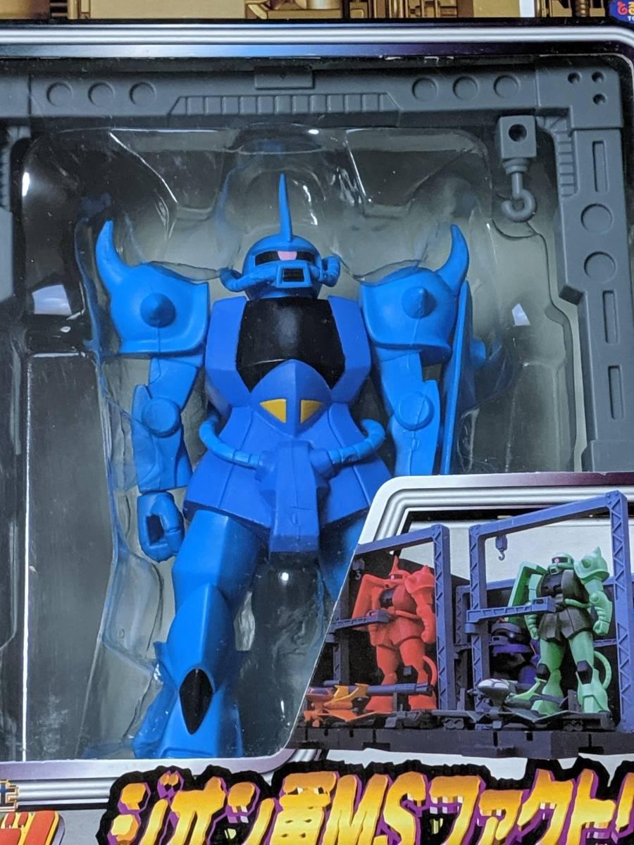 機動戦士ガンダム バンプレスト ジオン軍MSファクトリー全4種セット シャア専用ザク ドム グフ 量産ザク _画像4