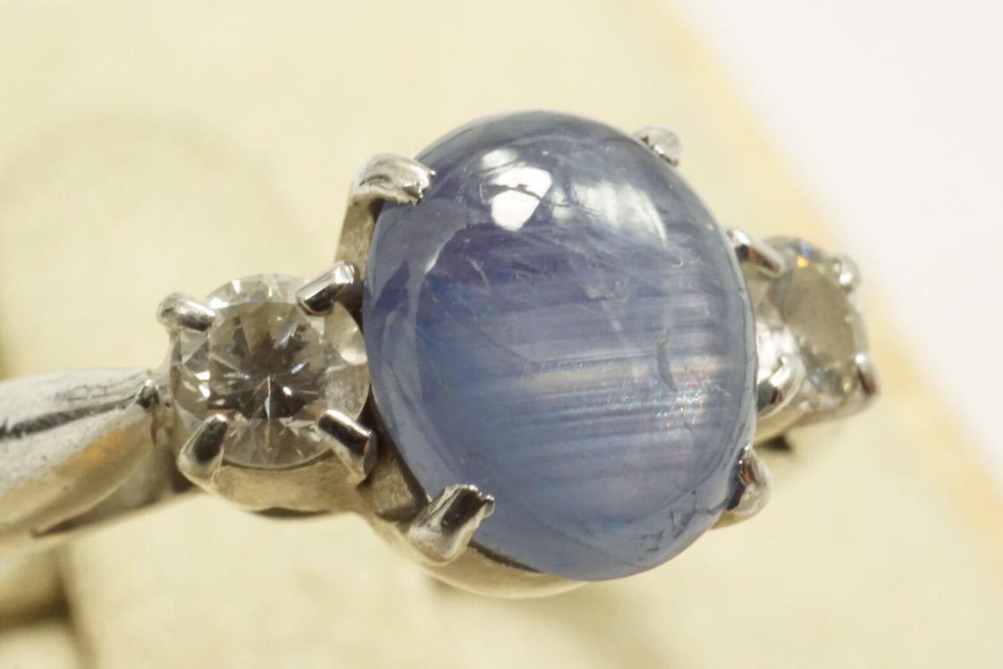 14A 天然スターサファイア 脇石 天然ダイヤモンド ヴィンテージリング 指輪 アクセサリー アンティーク ビンテージ カラーストーン