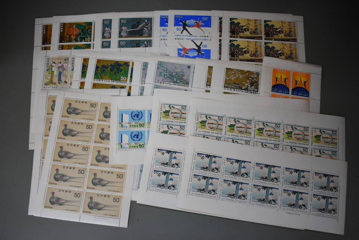 ドール 未使用切手シートいろいろまとめて 額面18,000円_画像2