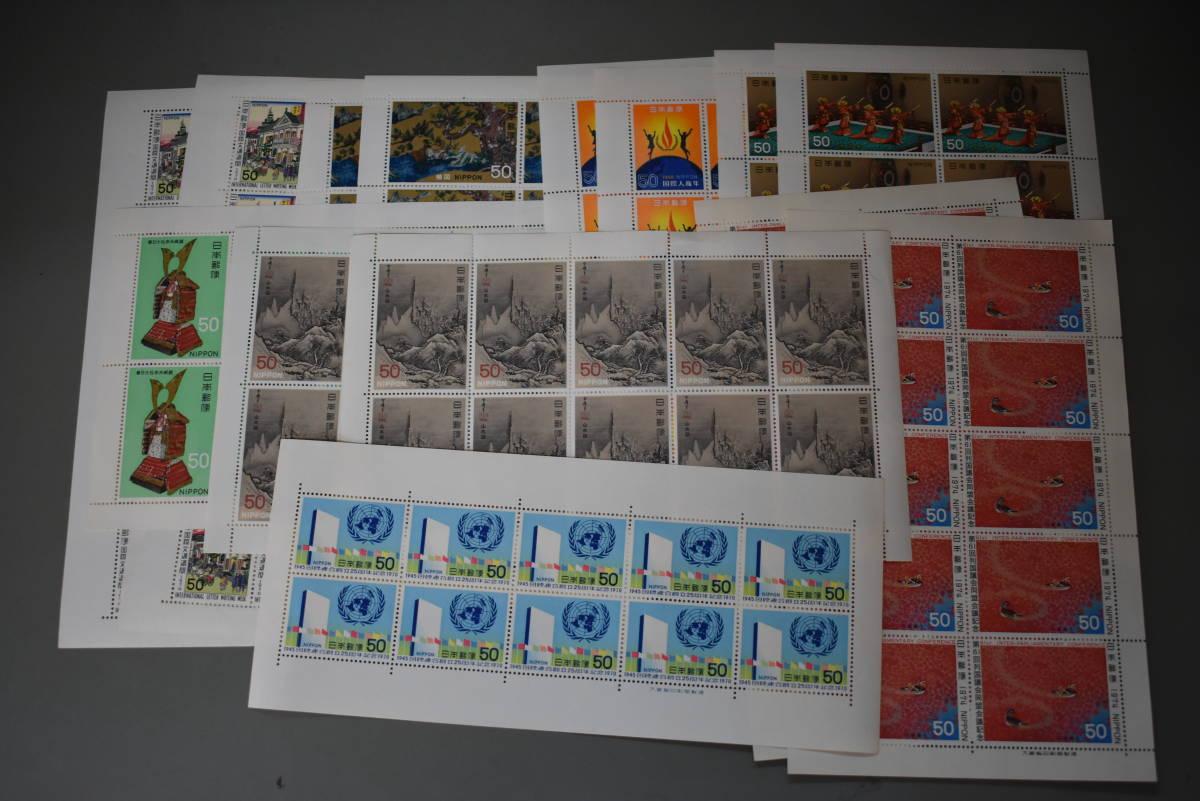 ドール 未使用切手シートいろいろまとめて 額面18,000円_画像3
