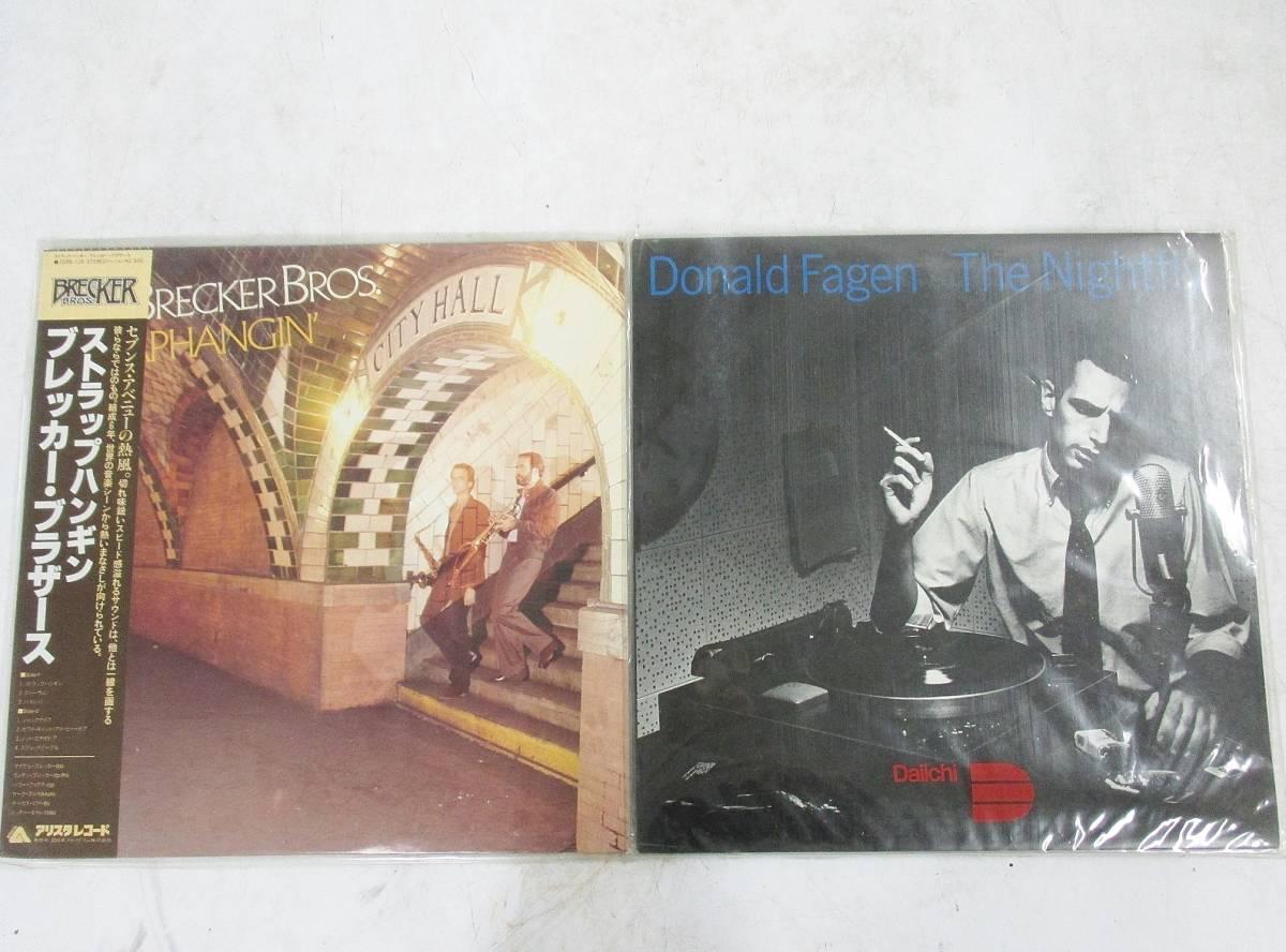 13 33-186012-17 マイルス・デイヴィス POCO 他 ジャズ レコード まとめてセット 大33_画像5
