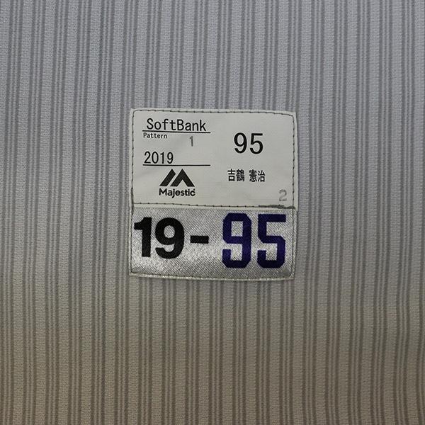 [チャリティ]福岡ソフトバンクホークス 吉鶴コーチ 関西クラッシックユニフォーム上下セット_画像6