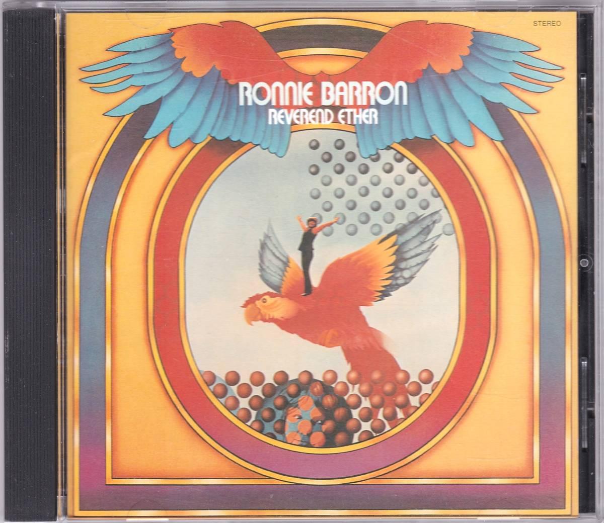 ☆RONNIE BARRON(ロニー・バロン)/Reverend Ether◆71年リリースのニューオリンズ・サウンド満載の大名盤!◇『世界初CD化!&廃盤・レア』_画像1