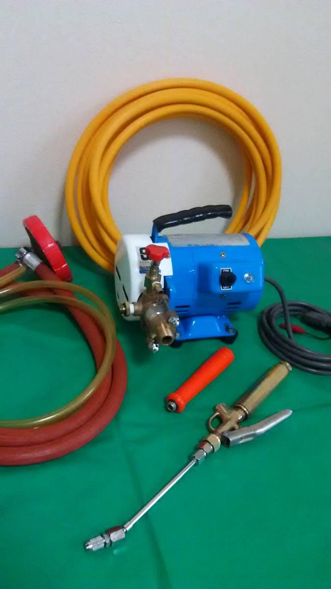 キョーワKY20A.高圧洗浄ポンプ/エアコン洗浄/噴霧器/消毒/テストポンプ/