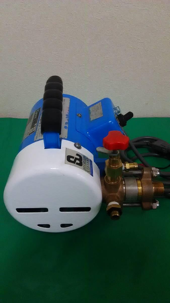 キョーワKY20A.高圧洗浄ポンプ/エアコン洗浄/噴霧器/消毒/テストポンプ/_画像3