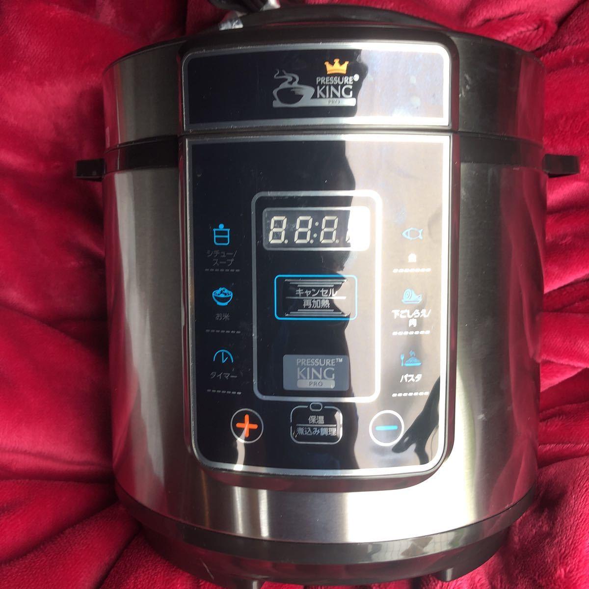 送料込み!ショップジャパンの電気圧力鍋 プレッシャーキングプロ_画像1