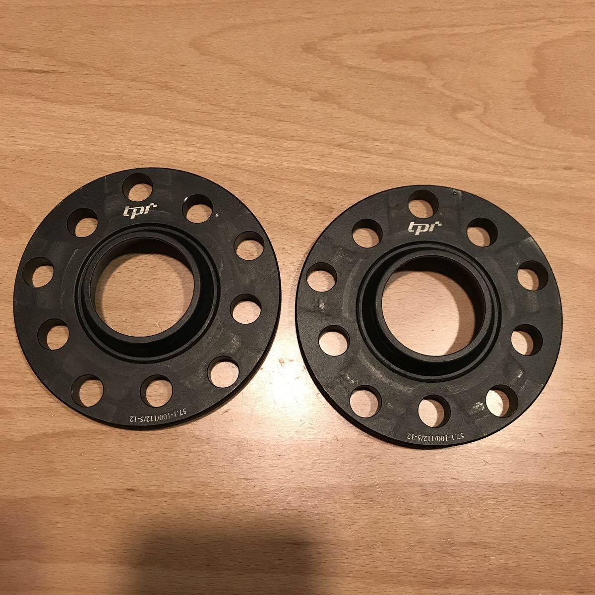 vw Audiワーゲンアウディtpi スペーサー 5h-112 12mm シュラウベボルトセット13R 14×1.5 40mm 10本セット57.1mm 純正 ゴルフ トゥーラン
