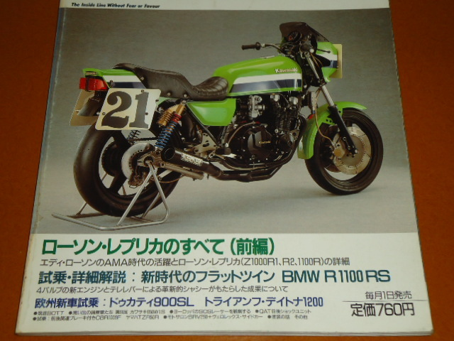 エディ ローソン レプリカ。Z1000R、Z1100R。検 AMA スーパーバイク、カワサキ、空冷、旧車、Z1、Z2、Z1-R、Z1000MKⅡ Z750 FX GP GPZ 1100_画像1