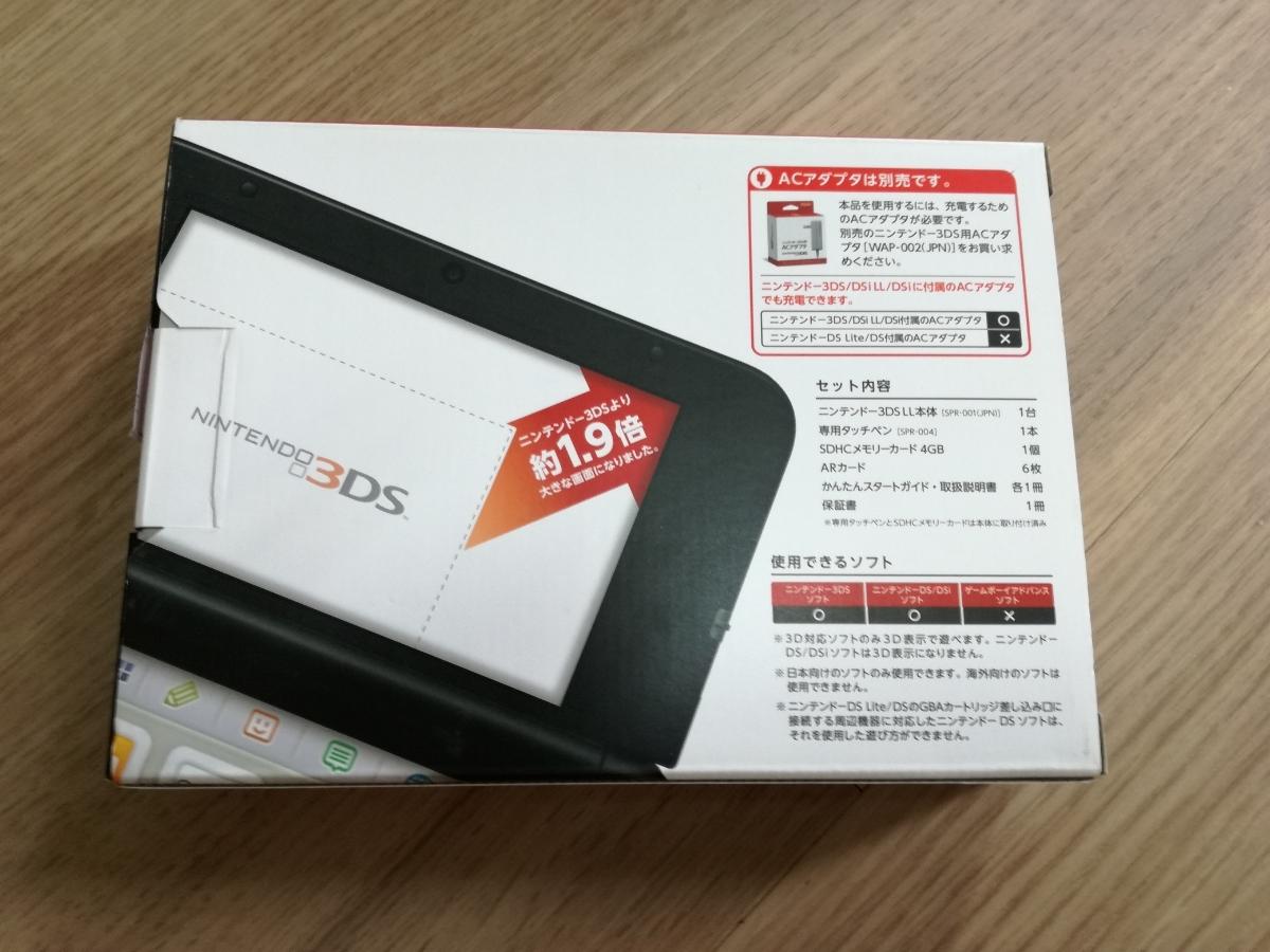 【新品・未使用】任天堂 ニンテンドー3DS LL レッドXブラック_画像4