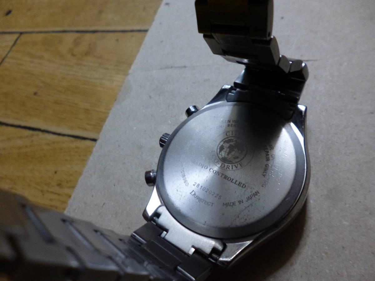 中古【難あり】シチズン エクシード 電波時計 AT3030-58B 定価10万+税_画像5