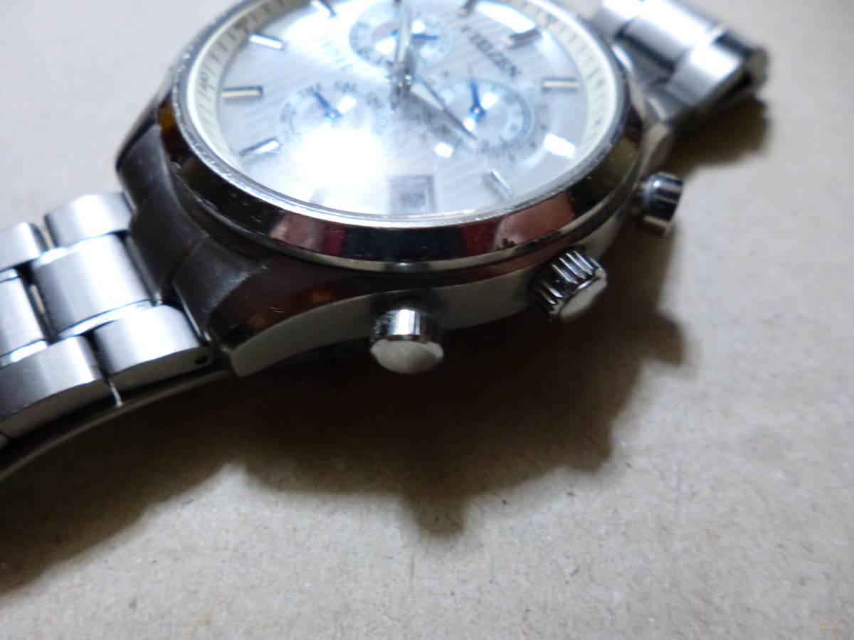 中古【難あり】シチズン エクシード 電波時計 AT3030-58B 定価10万+税_画像8