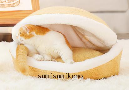 ペット用 ネコハウス 猫のベッド ハンバーグベッド キャットハウス ふわふわ クッション付き 取り外し可能 洗濯可能 四季通用P017