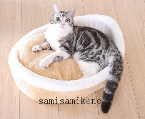 ペット用 ネコハウス 猫のベッド ハンバーグベッド キャットハウス ふわふわ クッション付き 取り外し可能 洗濯可能 四季通用P017_画像6