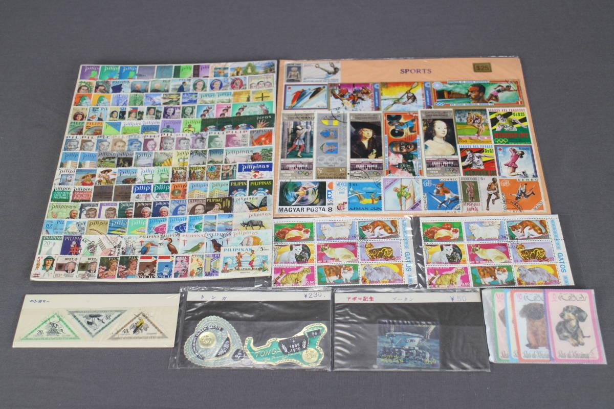 海外切手 未使用 使用済み 大量 まとめて ①/ コレクター放出品 円形 アメリカ イギリス ブータン ハンガリー ダイアナ_画像3