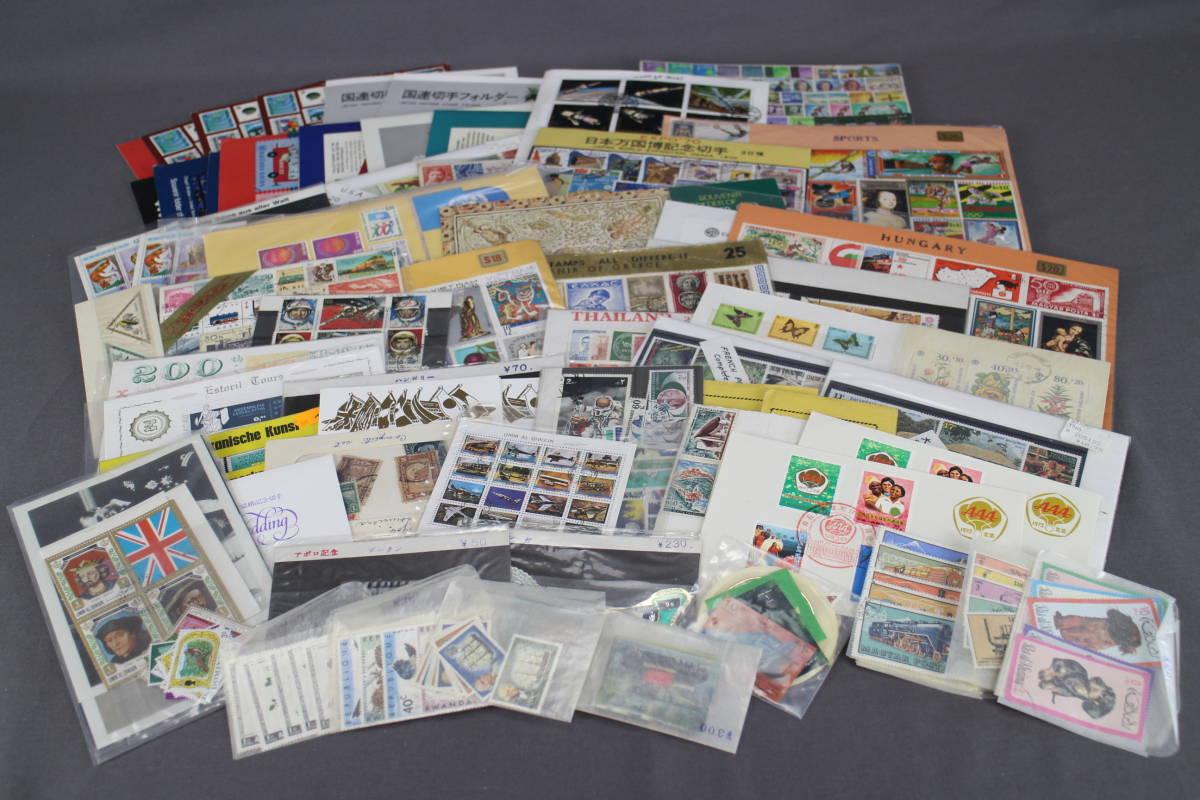海外切手 未使用 使用済み 大量 まとめて ①/ コレクター放出品 円形 アメリカ イギリス ブータン ハンガリー ダイアナ_画像2