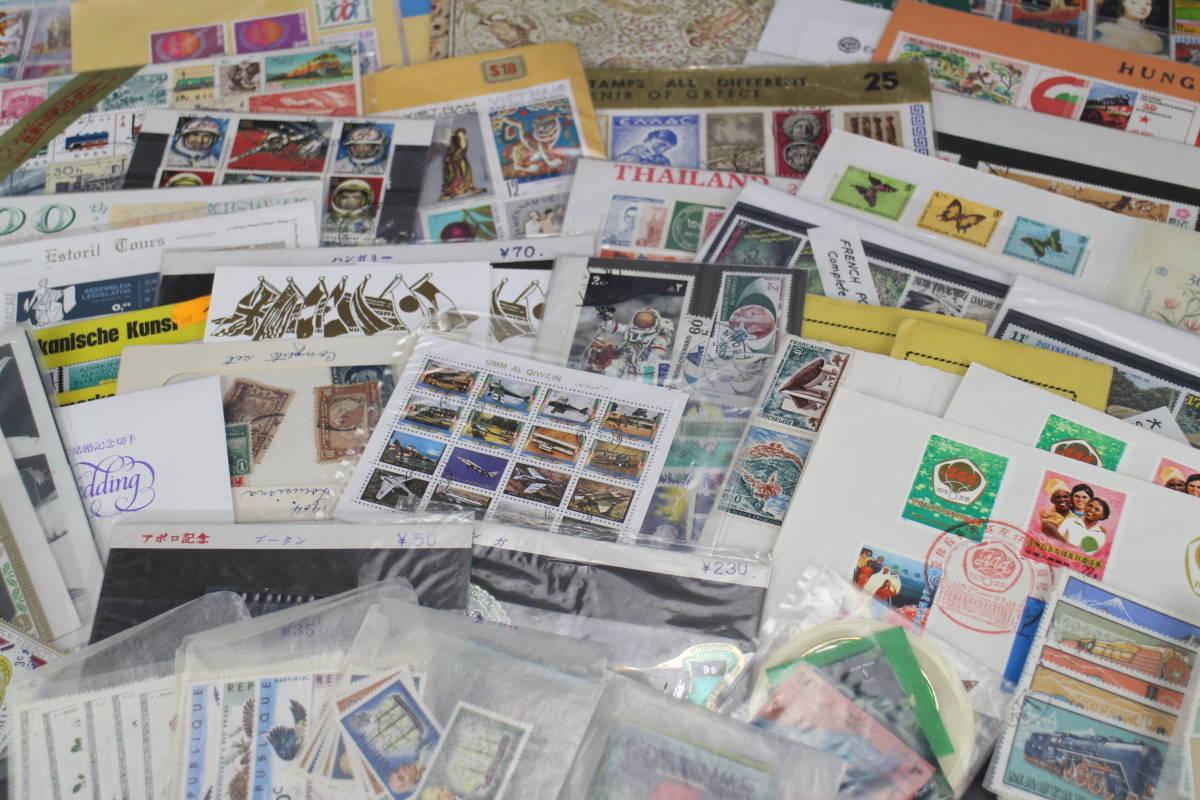 海外切手 未使用 使用済み 大量 まとめて ①/ コレクター放出品 円形 アメリカ イギリス ブータン ハンガリー ダイアナ