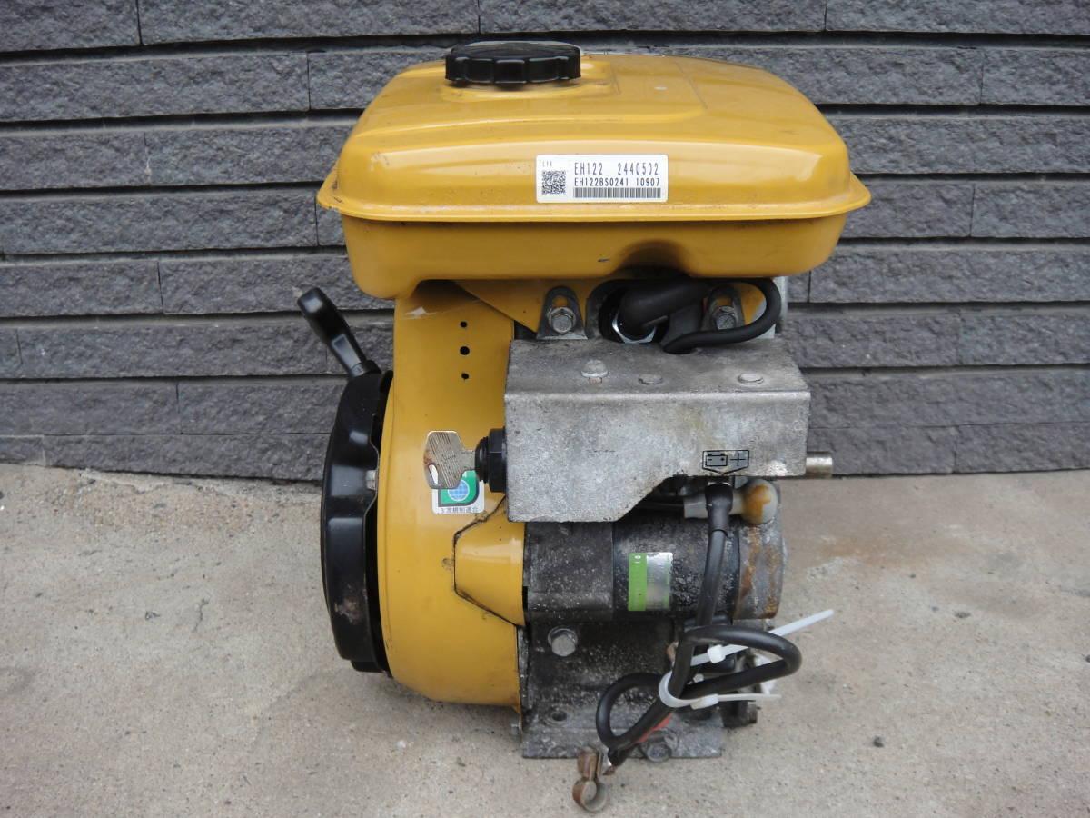 SUBARU ロビン 汎用エンジン 発動機 EH12-2BS セル付き OHV 減速_画像8
