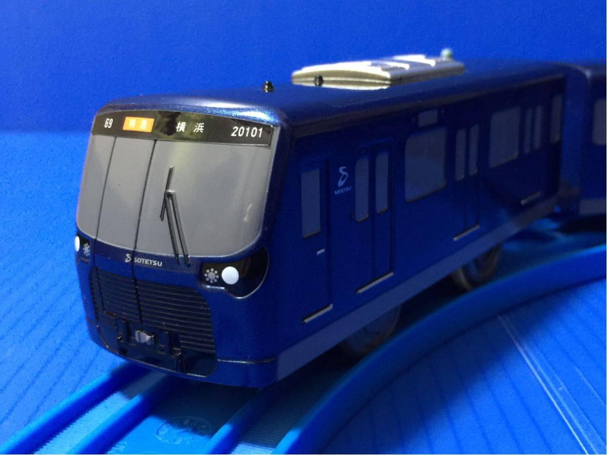YS059B プラレール 大量 レイアウト 車両 相模鉄道 20000系