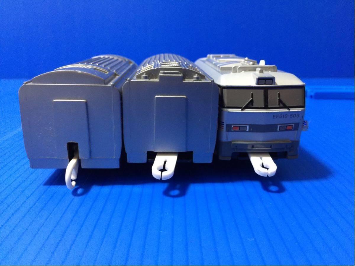 YS074B プラレール 大量 レイアウト 車両 EF510 509 カシオペア_画像4