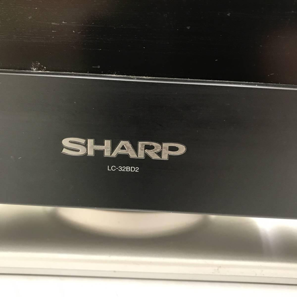 ■ SHARP シャープ 32インチ AQUOS 液晶テレビ 2006年製 LC-32BD2 アクオス リモコン 取説付き 動作品_画像3