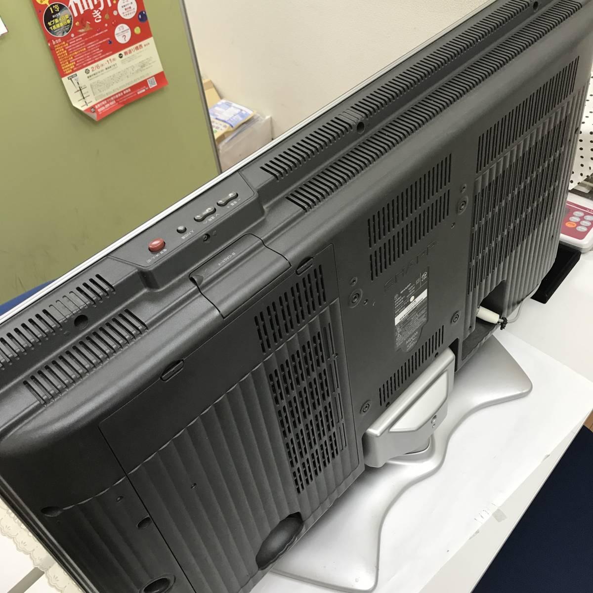 ■ SHARP シャープ 32インチ AQUOS 液晶テレビ 2006年製 LC-32BD2 アクオス リモコン 取説付き 動作品_画像6