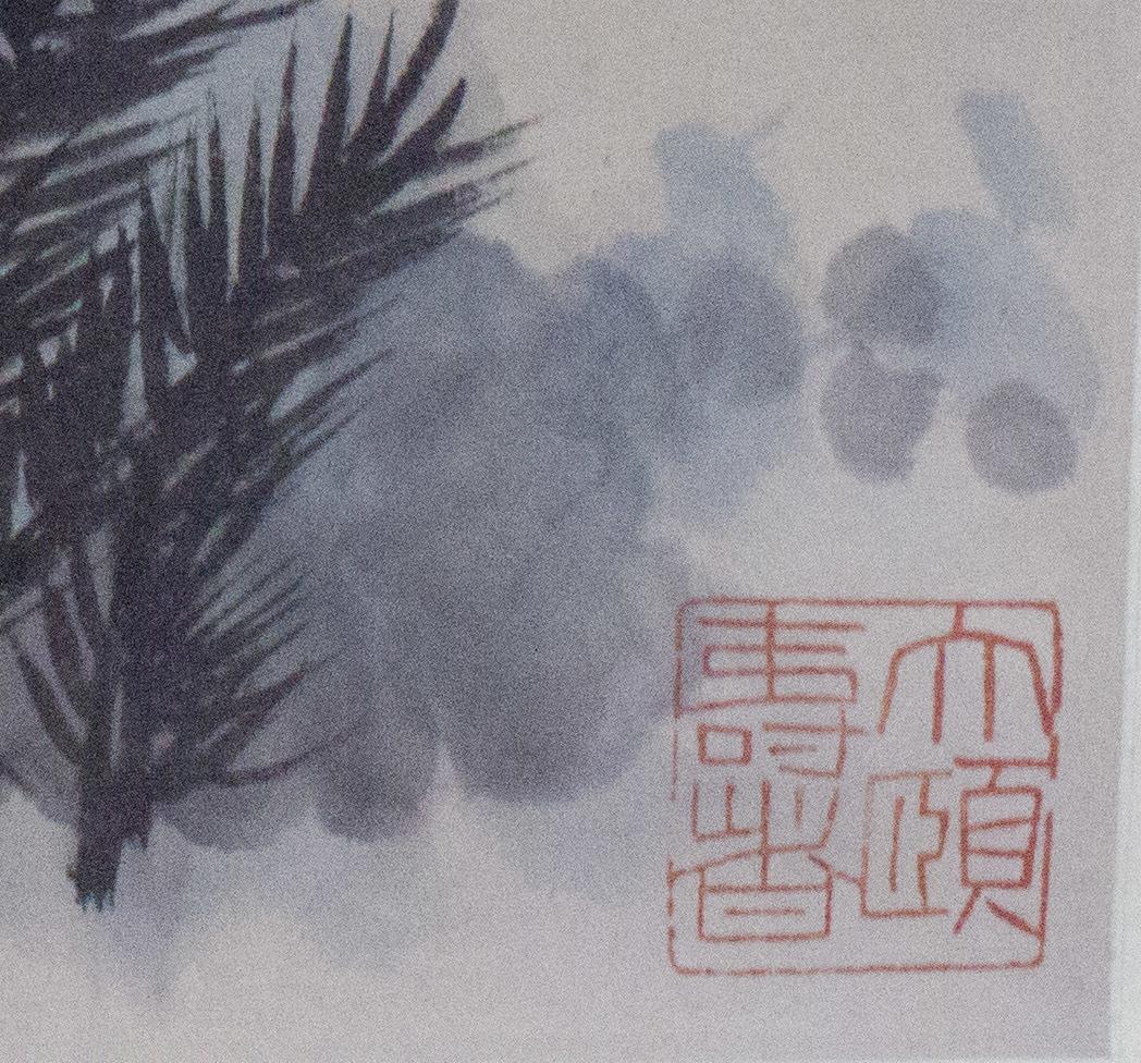 【掛け軸】★極品☆珍品★《潘天壽 秋山圖》 中国古玩 時代保証 古美術 書畫家 肉筆 紙本_画像8