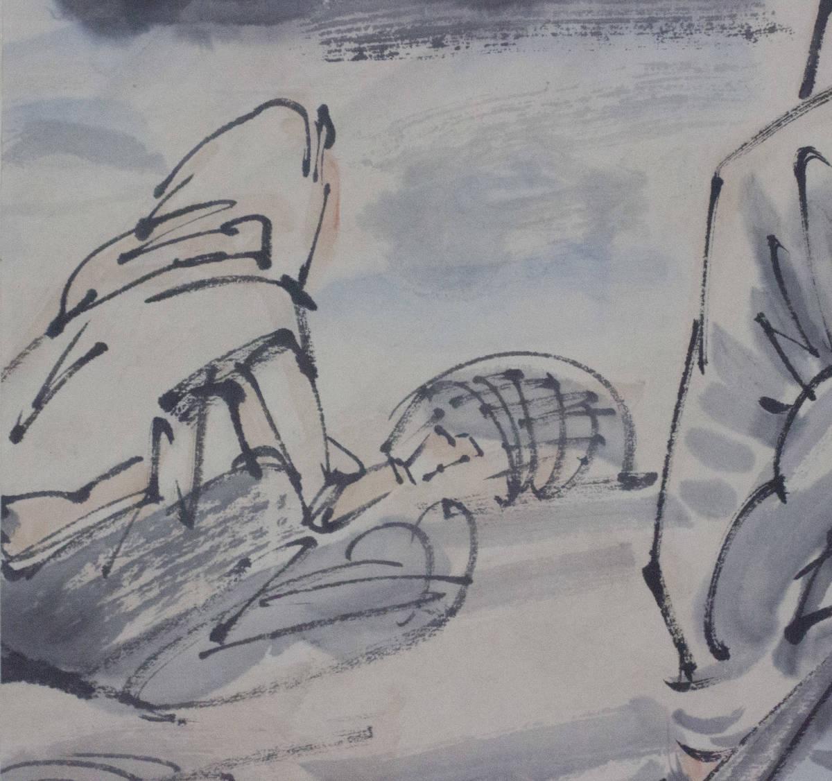 【掛け軸】★極品☆珍品★《黄胄 漁人收網圖》 中国古玩 時代保証 古美術 書畫家 肉筆 紙本_画像4
