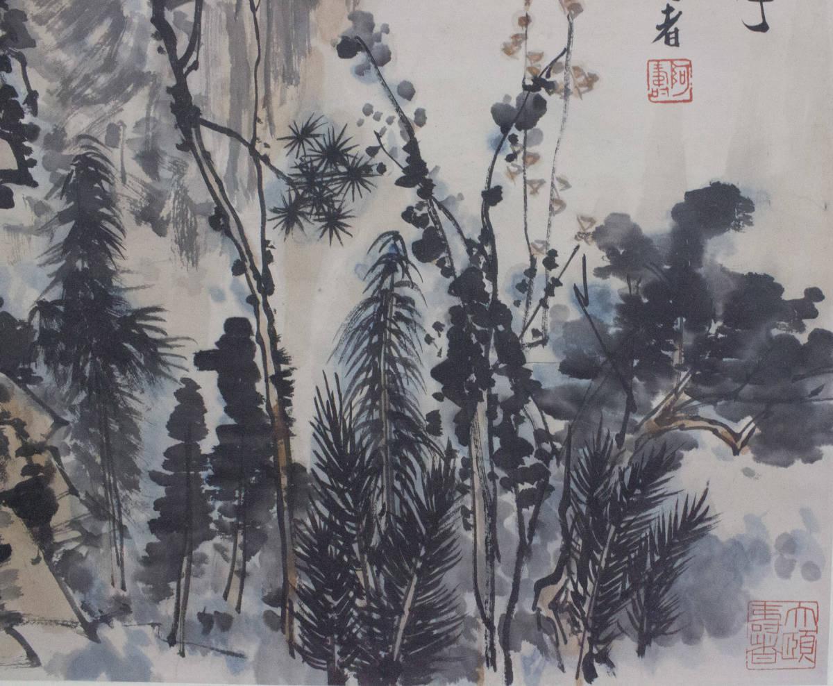 【掛け軸】★極品☆珍品★《潘天壽 秋山圖》 中国古玩 時代保証 古美術 書畫家 肉筆 紙本_画像6