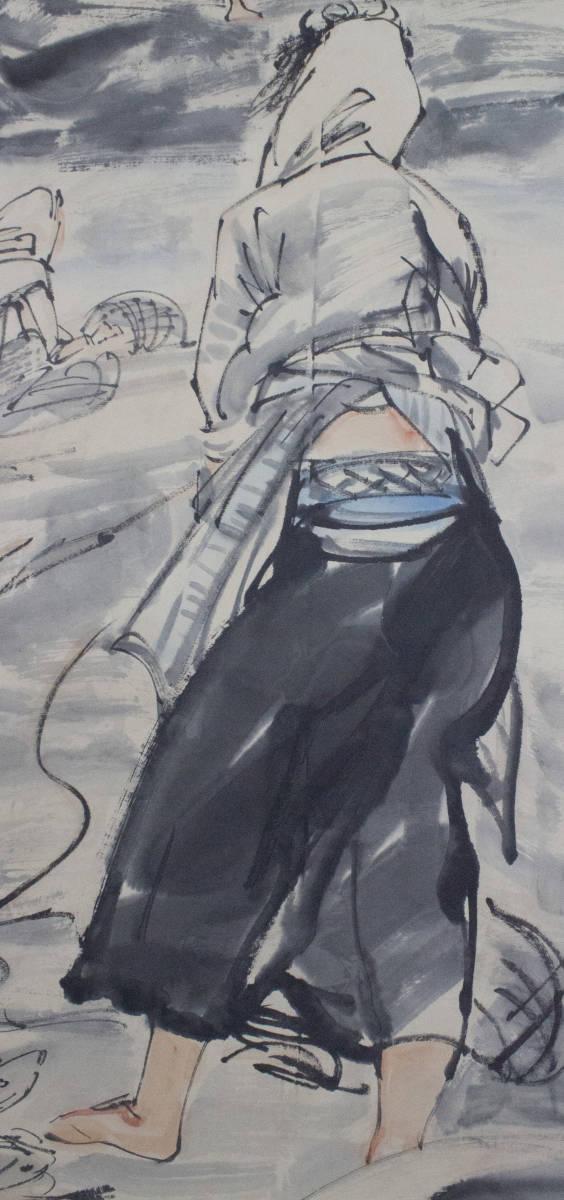 【掛け軸】★極品☆珍品★《黄胄 漁人收網圖》 中国古玩 時代保証 古美術 書畫家 肉筆 紙本_画像5