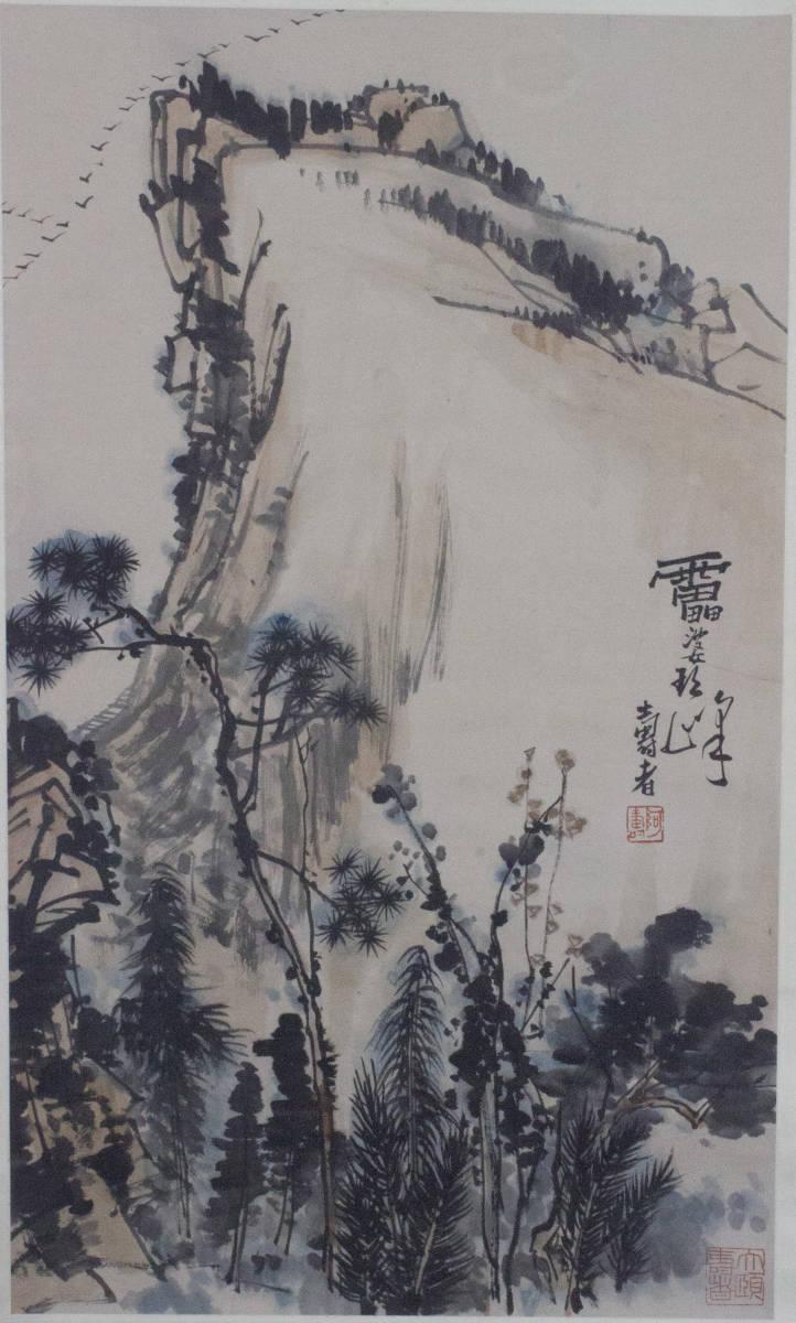 【掛け軸】★極品☆珍品★《潘天壽 秋山圖》 中国古玩 時代保証 古美術 書畫家 肉筆 紙本
