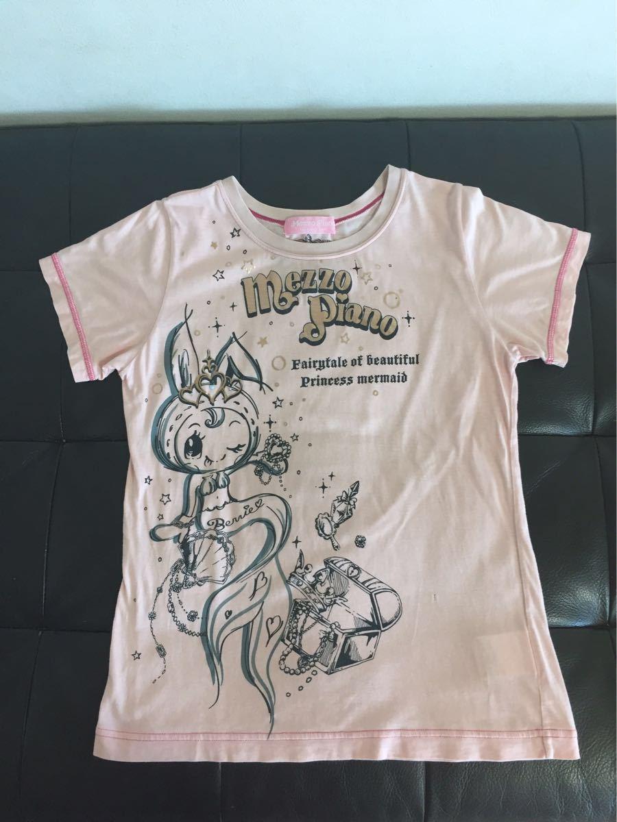 ★メゾピアノ 可愛すぎ!Tシャツ3枚セット★140_画像5