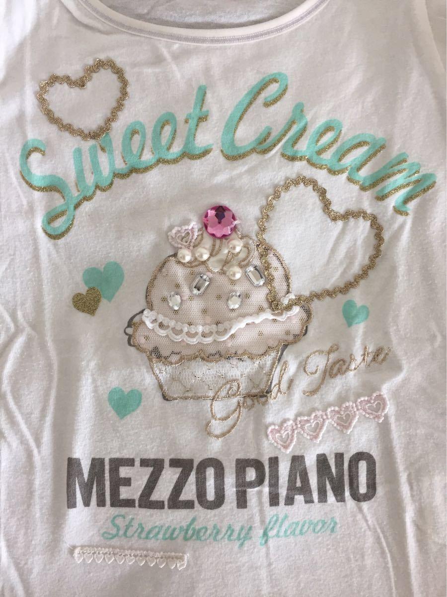 ★メゾピアノ 可愛すぎ!Tシャツ3枚セット★140_画像4