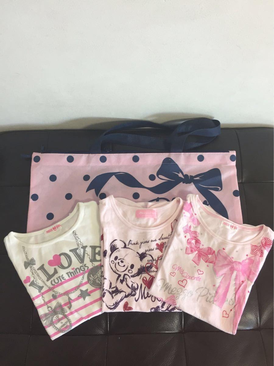 ★メゾピアノ リボン Tシャツ3枚セット★140