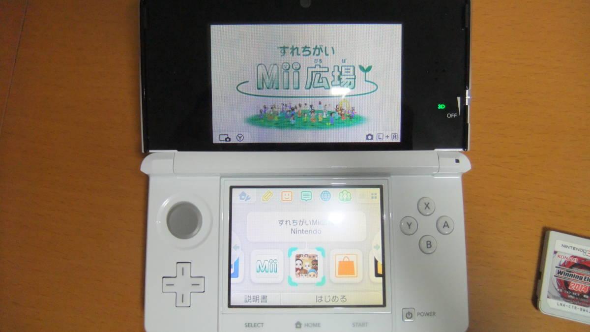 ニンテンドー Nintendo 3DS CTR-S-JPN-CO専用ACアダプタ&ソフト付き_画像3
