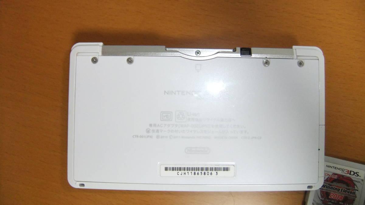 ニンテンドー Nintendo 3DS CTR-S-JPN-CO専用ACアダプタ&ソフト付き_画像7