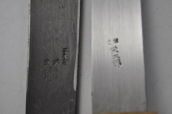 190708-005-80/工具まとめ 小刀 栄太郎 shinto のこやすり KANON のぎす 切出小刀 ペンチ 錐 robster パイプレンチ 鉋_画像6