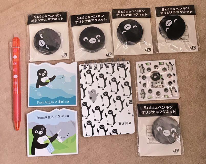 Suica ペンギン マグネット・メモ帳・シール・フリクション 色々/JR東日本 さかざきちはる
