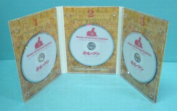 赤毛のアン DVD