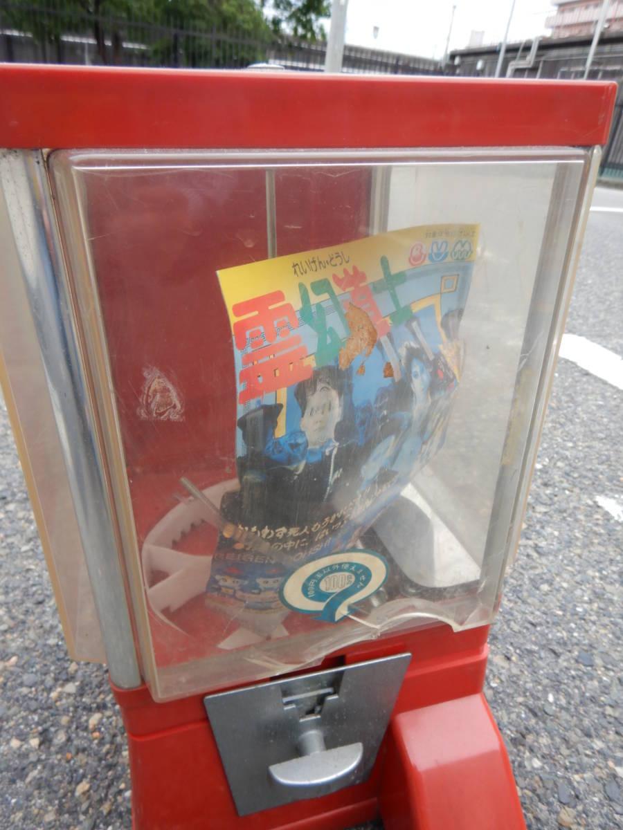 b879 希少 昭和 レトロ ガチャコップ ガチャガチャ本体 カプセルマシン100円玉専用機_画像4