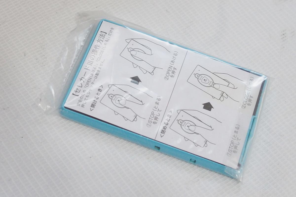新品 送料無料! セレカードⅢ STX0031 (A3-2) 電池セット オプション水色 文化シャッター リモコン_画像3
